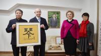 Открытие Музея русских гуслей и китайского гуциня в Музейно-просветительском комплексе «Сокольники»