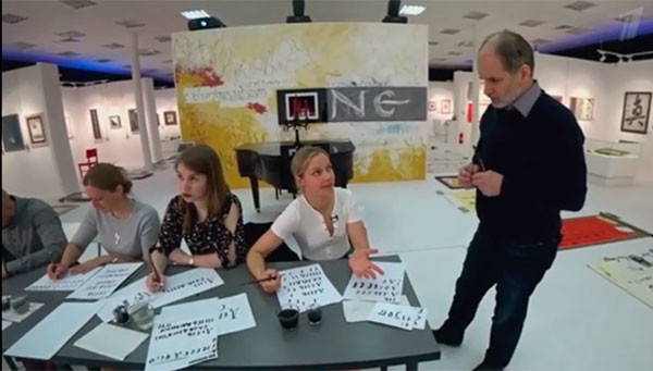 Channel 1 team visited Contemporary Museum of Calligraphy