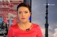 Телеканал «Подмосковье» – программа «Новости», 5 ноября 2012.
