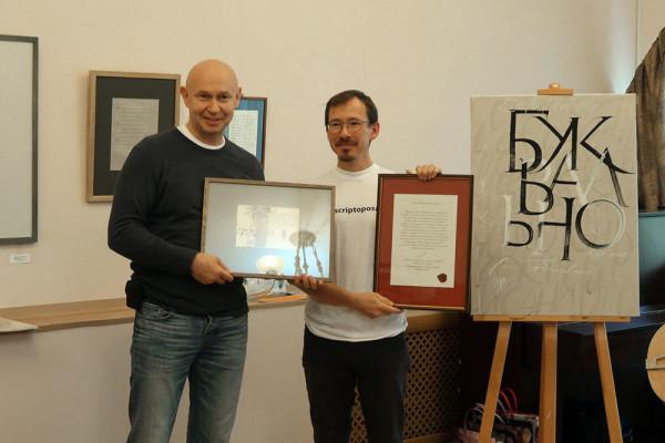 9月21日,现代书法馆于谢尔吉耶夫镇罗萨诺夫图书馆举办首次 «字面上» 书法展