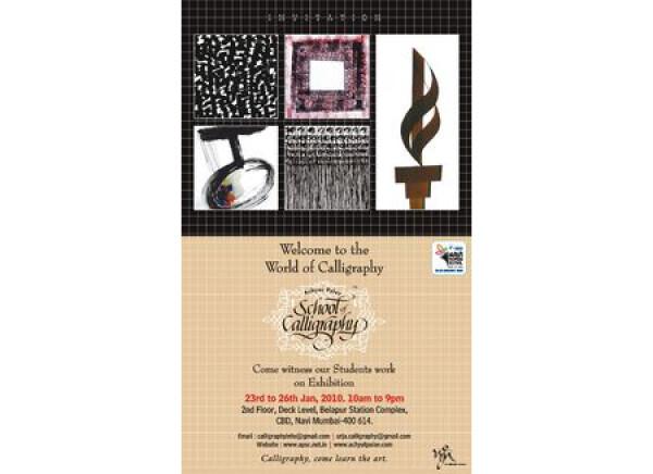 Приглашение в мир каллиграфии. Первая выставка учеников Школы каллиграфии Ачута Палава
