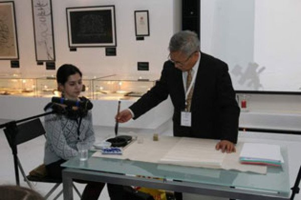 December,  10th – 14th , 2008. The  master class of Chen Wen-Fu, upholder of the great dynasty of Chinese calligraphers