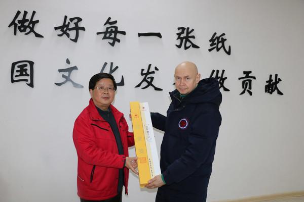 Посещение фабрики по производству бумаги «Сюаньчжи»