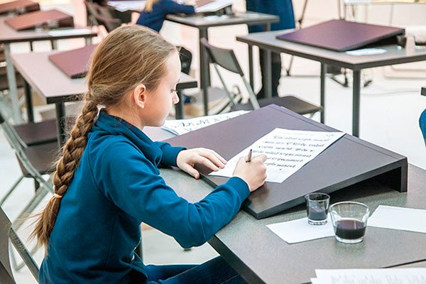 The Calligraphy School in Sokolniki is now at the Children's Art Center