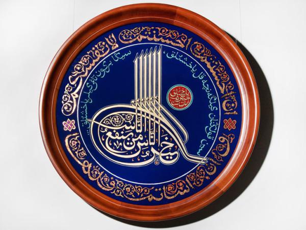 В Казани стартовал конкурс по арабской каллиграфии