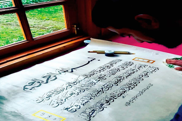 Kashmir's budding artists revive dying art of calligraphy