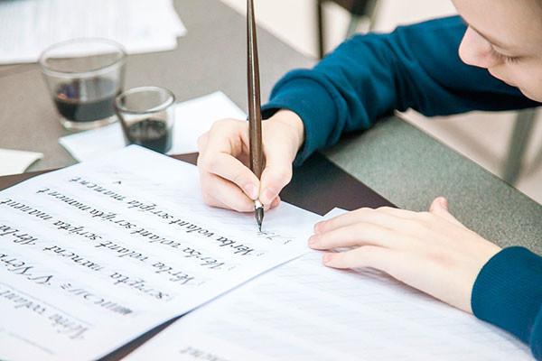 23 января – День ручного письма