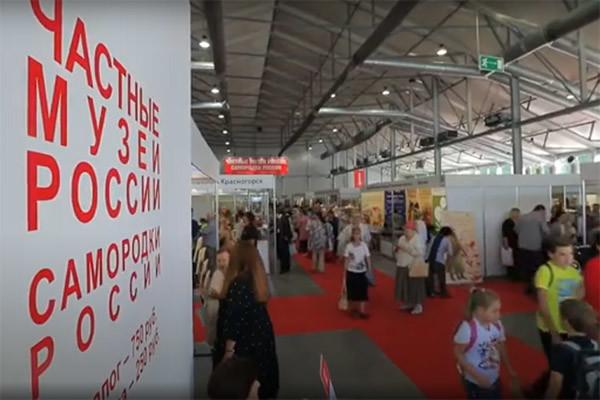 Первая в мире выставка «Частные музеи России. Самородки России». Как это было…