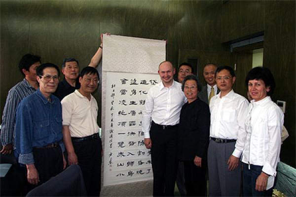 Китайская каллиграфия на проекте