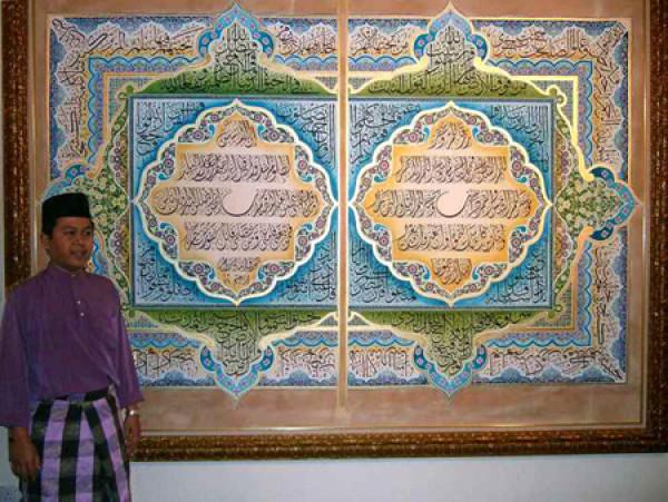 Малайзия — 29 страна, представитель которой стал участником проекта «Международная выставка каллиграфии»