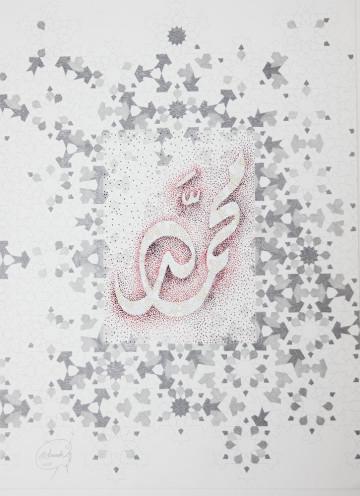 穆罕默德-2