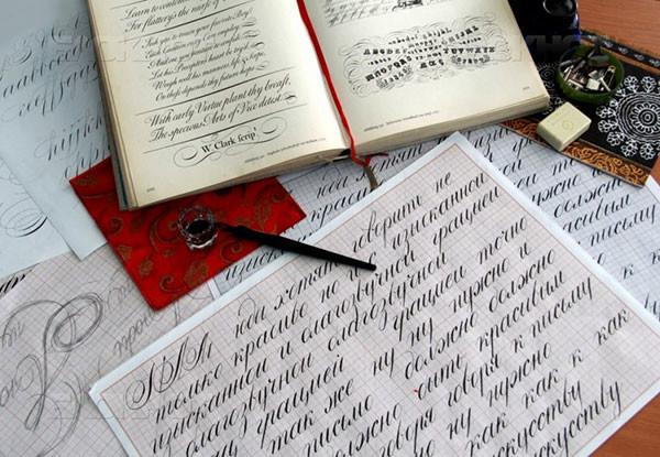 Весенние курсы каллиграфии
