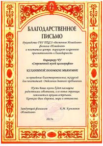 """""""Vostochnoye Izmaylovo"""" State Public Social Service Centre"""
