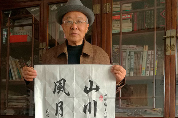 Chinese Calligraphers Mao Guangsong and Yuan Pu expressed moral support for the Russian people in the fight against coronavirus
