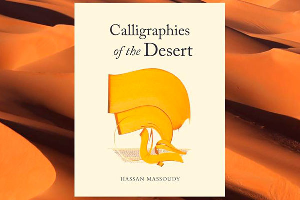 Calligraphies of the Desert by Hassan Massoudy