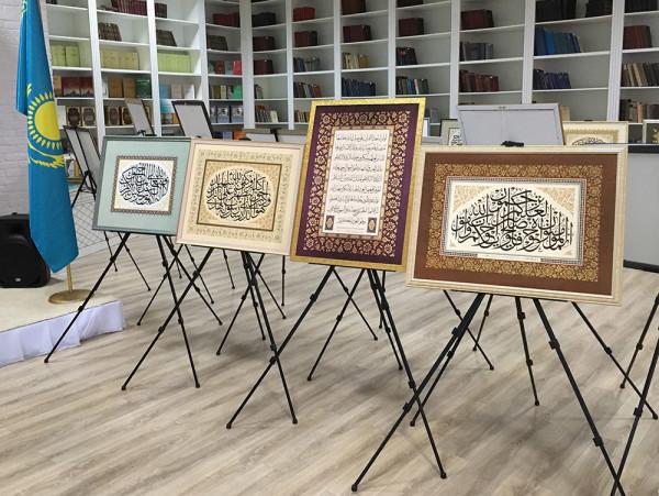 В Астане проходит выставка «Искусство исламской каллиграфии»