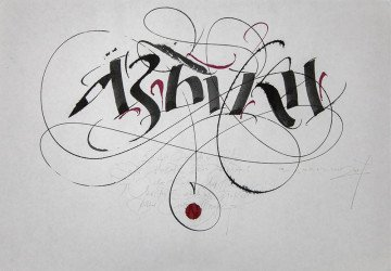 Alphabets. A sketch