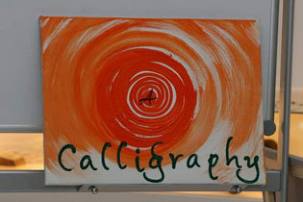 "December, 10, 11, 14, 2008. An Indian calligrapher Manohar Desai master-class ""Expression through Letters""."