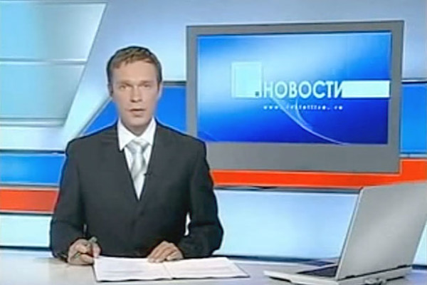 Stolitsa TV channel. Report about the birthday of the Contemporary museum of calligraphy. August 14, 2009