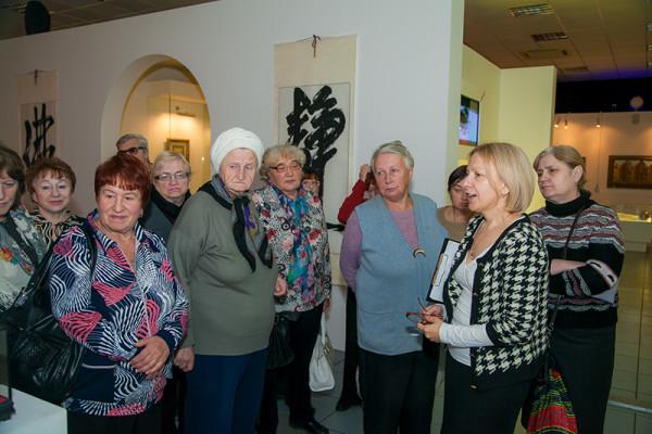 Музей продолжает поддерживать традицию проведения благотворительных экскурсий