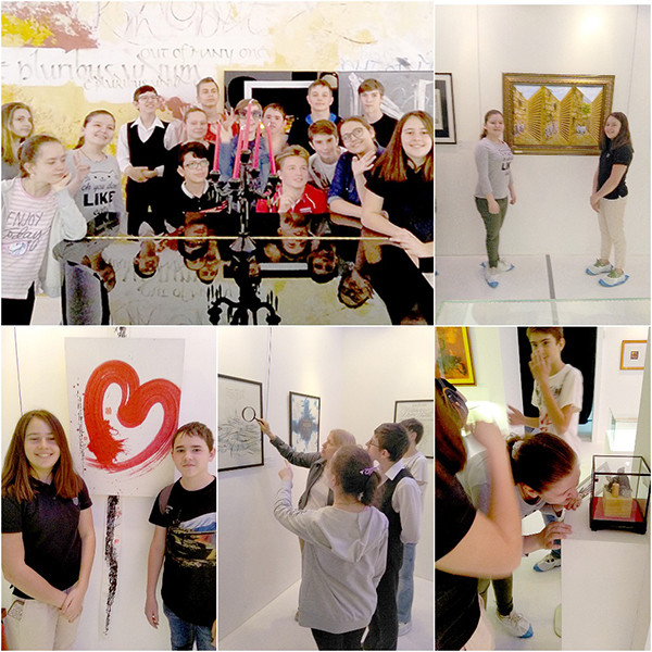 Charity excursion in the Museum