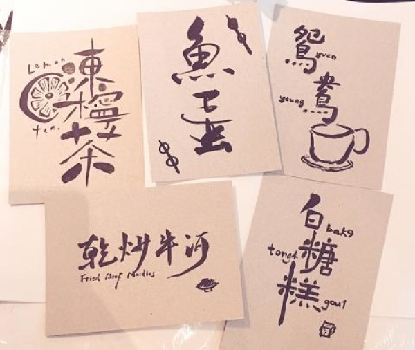 Calligrapher Ya Yeh shares passion with Hong Kongers