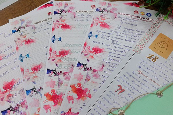 Calligraphy Contest Ended in Ho Chi Minh