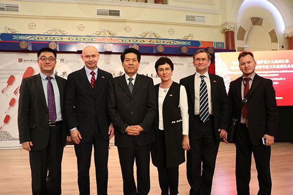现代书法馆代表团出席中国文化中心颁奖仪式