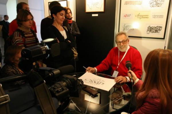 Первый мастер-класс и первый успех выставки