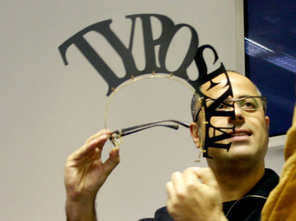 Традиционная еврейская каллиграфия превращается в современный шрифт