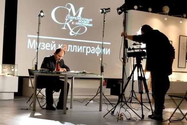 Российское телевидение всё больше интересуется каллиграфией