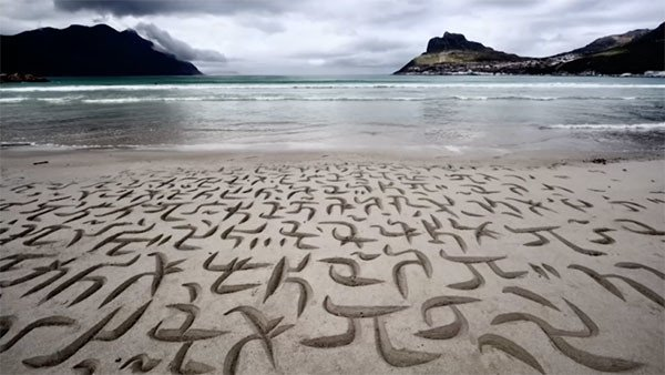 A Professional Calligrapher Is Beautifying Beaches In Cape Town