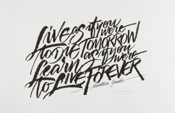 Live Intensely