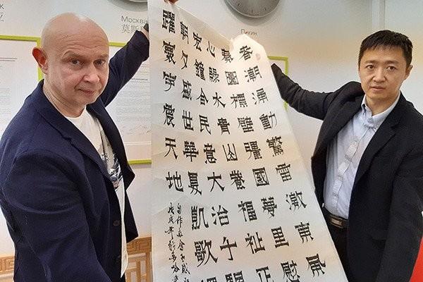 甘肃省著名书画大师的作品将在现代书法博物馆展出
