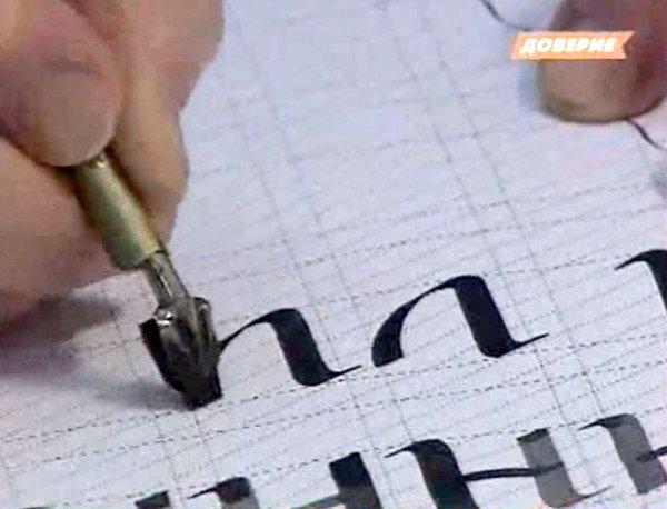"""信任电视台,""""新闻""""节目, 2011年2月12日"""