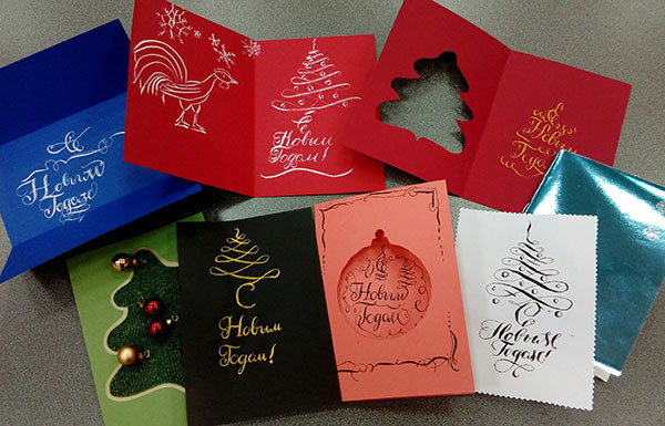 Новогодняя открытка от юных каллиграфов