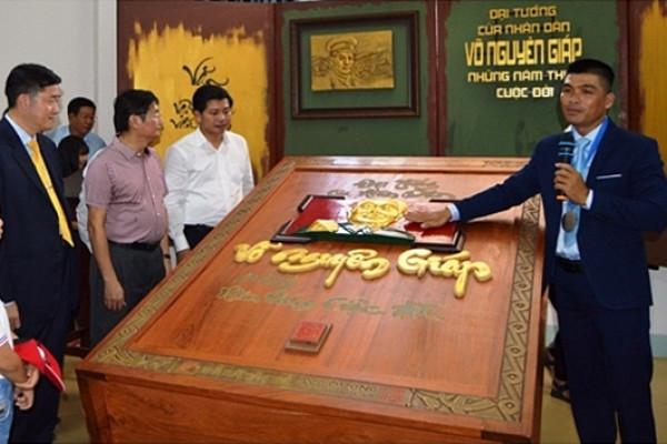越南广平省博物馆展示世界书法纪录