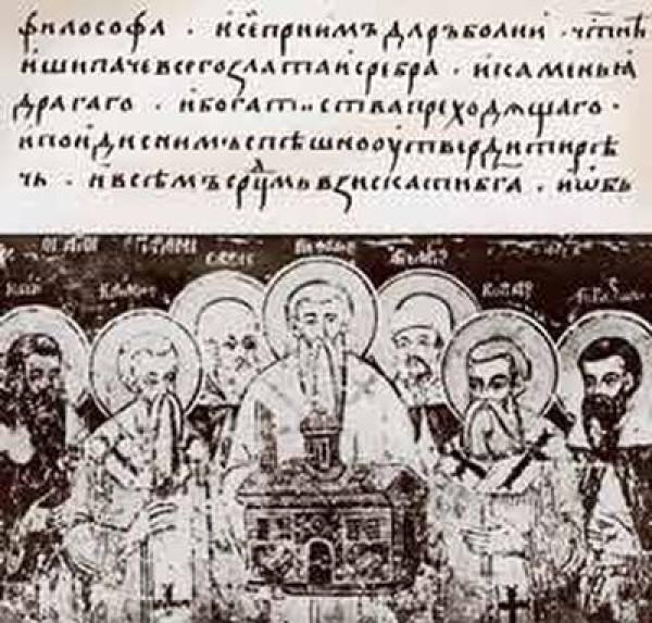 День славянской письменности в Современном музее каллиграфии
