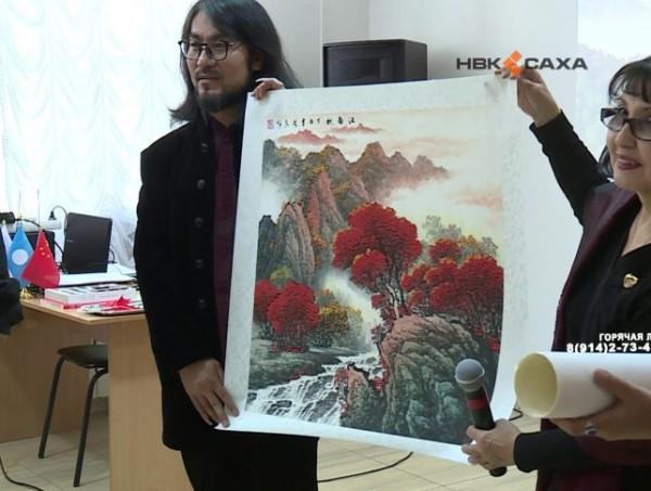 Знаменитая китайская каллиграфия в Якутске