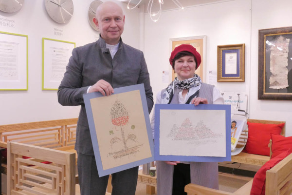 The World Calligraphy Museum received a gift of works, dedicated to the history of Slavic writing