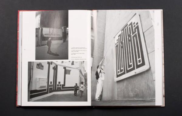 Арабские каллиграффити: как каллиграфия становится городским искусством