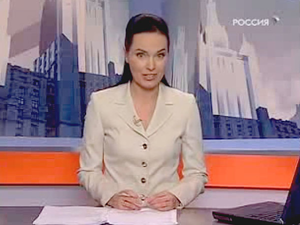 Vesti-Moscow (News Hour) on the Russia 1 TV channel. March 27, 2009 (11.30 am)