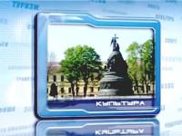 Телеканал «ТНТ» — программа «Новости», 10 сентября 2010 г.