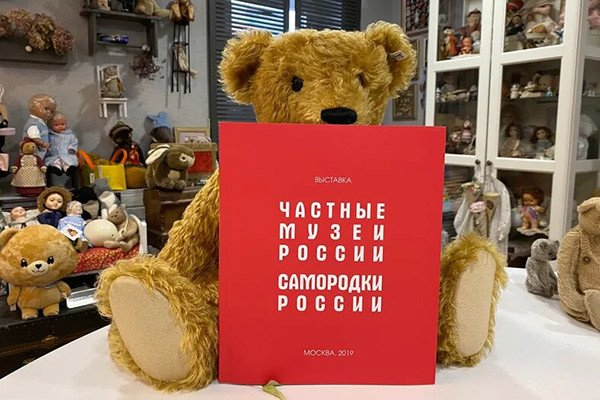 """""""The Teddy Bear Room"""" Private Museum"""