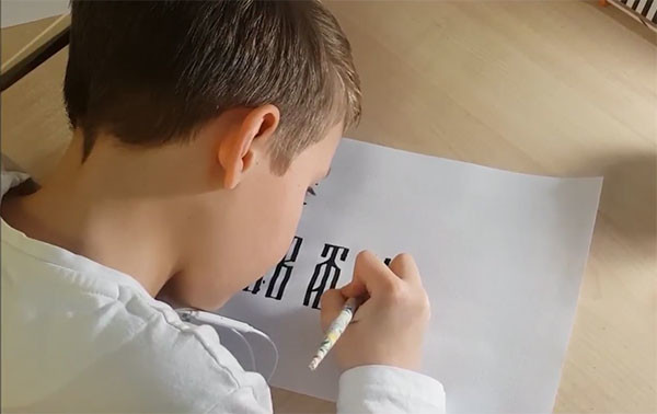 """Calligraphy is cool!"""