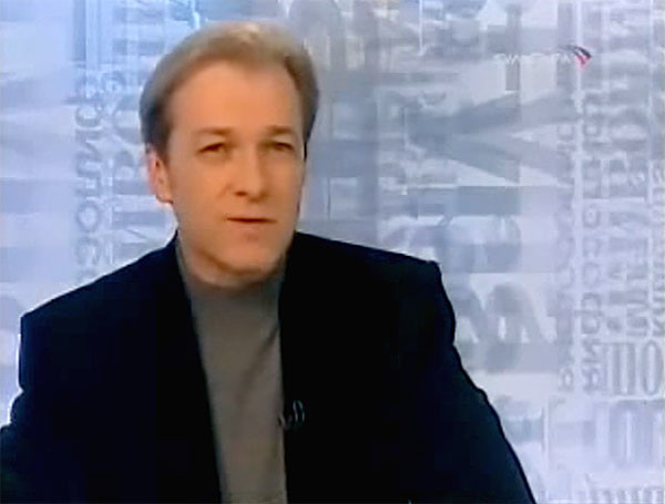 News on Kultura (Culture) TV channel. December 10, 2008