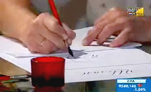 Телеканал «РБК» — день рождения Современного музея каллиграфии, 14 августа 2009 г.