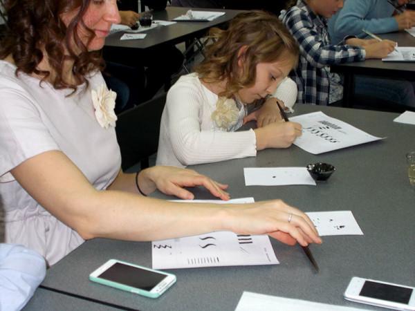 Presentation of children's calligraphy course