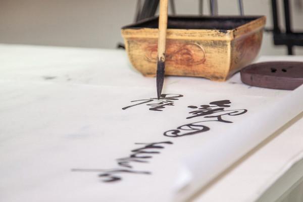 """现代书法博物馆网站发布 """"伟大的中国书法与国画""""展览计划"""