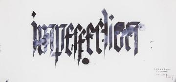 Несовершенство